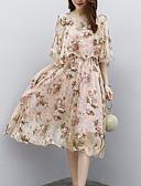 baratos Vestidos Estampados-Mulheres Boho / Sofisticado Calças - Floral Estampado Rosa / Trabalho