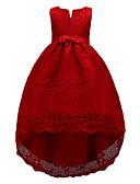 povoljno Haljine za djevojčice-Djeca Djevojčice slatko Slatka Style Party Praznik Jednobojni Bez rukávů Do koljena Asimetričan Pamuk Poliester Haljina Red