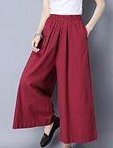 tanie Damskie spodnie-Damskie Podstawowy Spodnie szerokie nogawki Spodnie Jendolity kolor