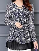 povoljno Ženske haljine-Bluza Žene - Ulični šik Izlasci Geometrijski oblici