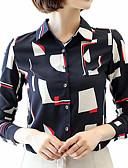 ieftine Bluză-Pentru femei Cămașă Afacere / De Bază - Geometric