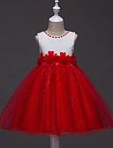 Χαμηλού Κόστους Φορέματα για κορίτσια-Παιδιά Κοριτσίστικα Γλυκός Γεωμετρικό Αμάνικο Φόρεμα Ρουμπίνι