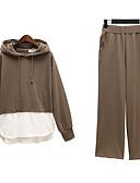 tanie Damska spódnica-Damskie Moda miejska Zestaw Solidne kolory Nogawka