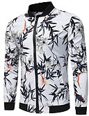 זול סוודרים וקרדיגנים לגברים-בגדי ריקוד גברים לבן XL XXL XXXL ג'קט בסיסי גיאומטרי / קולור בלוק עומד / שרוול ארוך