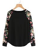 tanie Damskie bluzy z kapturem-Damskie Spodnie - Solidne kolory / Geometric Shape Czarny L