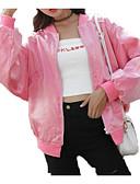 ieftine Pantaloni de Damă-Pentru femei Zilnic Activ Regular Jachetă, Mată Rotund Manșon Lung Poliester Albastru piscină / Roșu-aprins / Roz Îmbujorat M / L / XL