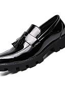 baratos Camisas Masculinas-Homens Sapatos Confortáveis Couro Ecológico Outono Casual Oxfords Não escorregar Preto / Azul