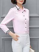 זול חולצה-אחיד בסיסי חולצה - בגדי ריקוד נשים טלאים