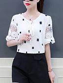 זול חולצה-גיאומטרי משוחרר בסיסי / סגנון רחוב עבודה טישרט / חולצה - בגדי ריקוד נשים קפלים / רשת / שרוכים לכל האורך שרוול נפוח