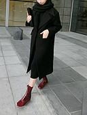 preiswerte Damenmäntel und Trenchcoats-Damen - Zeitgenössisch Street Schick Mantel