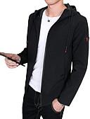 ieftine Maieu & Tricouri Bărbați-Bărbați Zilnic / Ieșire Activ / Șic Stradă Toamnă / Iarnă Mărime Plus Size Regular Jachetă, Mată Capișon Manșon Lung Poliester Imprimeu Negru / Gri / Verde Militar XL / XXL / XXXL