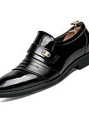 ieftine Curele Bărbați-Bărbați Pantofi de confort PU Toamnă Mocasini & Balerini Negru / Maro / Party & Seară