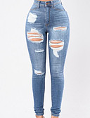 povoljno Ženske hlače-Žene Veći konfekcijski brojevi Traperice Hlače - Jednobojni Blue & White, Drapirano Svjetloplav