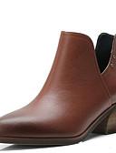 tanie Swetry damskie-Damskie Fashion Boots Skóra nappa Jesień Botki Masywny obcas Buty zamknięte Kozaczki / kozaki do kostki Czarny / Brązowy
