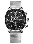 cheap Sport Watches-Men's Wrist Watch Quartz 30 m Water Resistant / Water Proof Calendar / date / day Noctilucent Stainless Steel Band Analog Casual Fashion Black / Silver - Silver Rose Gold Black / Silver One Year