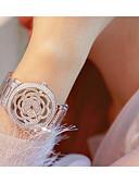 זול קווארץ-בגדי ריקוד נשים שעון יד קווארץ מצפן סגסוגת להקה אנלוגי אופנתי שלד כסף / זהב - זהב כסף שנה אחת חיי סוללה