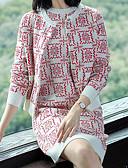 tanie Dwuczęściowe komplety damskie-Damskie Wyrafinowany styl Zestaw Geometric Shape Spódnica