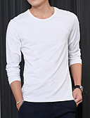 cheap Men's Tees & Tank Tops-Men's Basic T-shirt - Solid Colored