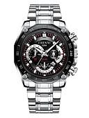 ieftine Ceasuri de Lux-Bărbați Ceas Sport Quartz Rezistent la Apă Calendar Iluminat Oțel inoxidabil Bandă Analog Casual Modă Argint - Alb Negru