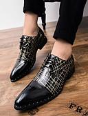halpa Smokit-Miesten Comfort-kengät PU Kevät kesä Vapaa-aika Oxford-kengät Non-liukastumisen Musta / Musta ja kulta