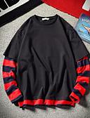 お買い得  メンズブレザー&スーツ-男性用 プラスサイズ Tシャツ ラウンドネック カラーブロック ホワイト XXXL / 長袖