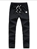 cheap Men's Pants & Shorts-Men's Basic Cotton Sweatpants Pants - Solid Colored Blue
