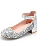 povoljno Haljine za djevojčice-Djevojčice Obuća za male djeveruše / Sitni pete za mlade PU Cipele na petu Mala djeca (4-7s) / Velika djeca (7 godina +) Srebro / Pink Proljeće & Jesen