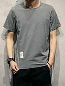 abordables Camisetas y Tops de Hombre-Hombre Tallas Grandes Camiseta, Escote Redondo Un Color Azul Marino XXXL / Manga Corta