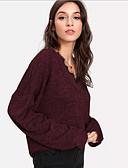 זול חולצות לנשים-אחיד צווארון V חולצה - בגדי ריקוד נשים