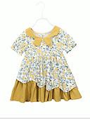 hesapli Elbiseler-Çocuklar Genç Kız Tatlı / sevimli Stil Geometrik Kısa Kollu Elbise Sarı