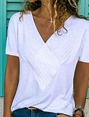 levne Tričko-Dámské - Jednobarevné Základní Tričko Do V Světlá růžová XL
