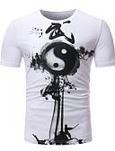 povoljno Muške majice i potkošulje-Majica s rukavima Muškarci Pamuk Geometrijski oblici / 3D Okrugli izrez Print Obala