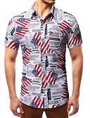 お買い得  メンズシャツ-男性用 プリント シャツ レギュラーカラー 幾何学模様 ライトグレー L