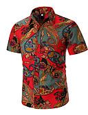 Χαμηλού Κόστους Ανδρικά μπλουζάκια και φανελάκια-Ανδρικά Πουκάμισο Βασικό Συνδυασμός Χρωμάτων Πράσινο του τριφυλλιού XL / Κοντομάνικο