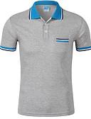billige T-shirts og undertrøjer til herrer-Krave Herre - Ensfarvet Bomuld Sport Polo Gul XL / Sommer