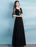 cheap Mother of the Bride Dresses-A-Line Jewel Neck Floor Length Tulle Bridesmaid Dress with Sequin / Sash / Ribbon by LAN TING Express