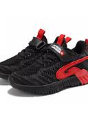 זול שמלות NYE-בנים / בנות בד גמיש / Flyknit נעלי אתלטיקה ילדים קטנים (4-7) / ילדים גדולים (7 שנים +) נוחות ריצה שחור לבן / שחור אדום / כחול ים אביב / קולור בלוק / גומי