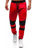 hesapli Erkek Kapşonluları ve Svetşörtleri-Erkek Actif Salaş Chinos / Eşoğman Altı Pantolon - Solid YAKUT Gri L XL XXL
