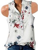 hesapli Tişört-Kadın's V Yaka İnce - Gömlek Çiçek, Çiçekli Beyaz / Bahar / Yaz / Sonbahar