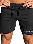 povoljno Muške duge i kratke hlače-Muškarci Sportski Kratke hlače Hlače - Jednobojni Crn Djetelina M L XL