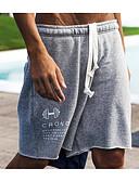 Недорогие Мужские брюки и шорты-Муж. Классический Шорты Брюки - Однотонный Черный Темно синий Серый L XL XXL