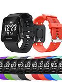 זול להקות Smartwatch-צפו בנד ל Forerunner 35 Garmin רצועת ספורט / כלי עשה זאת בעצמך סיליקוןריצה רצועת יד לספורט
