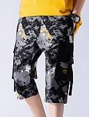 hesapli Erkek Pantolonları ve Şortları-Erkek Temel Şortlar Pantolon - Desen Havuz Sarı XXL XXXL XXXXL