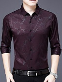 cheap Men's Shirts-Men's Slim Shirt - Solid Colored Blue XXL