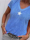 hesapli Tişört-Kadın's V Yaka Tişört Nakış, Grafik Sarı