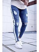 זול מכנסיים ושורטים לגברים-בגדי ריקוד גברים בסיסי / סגנון רחוב Jogger מכנסיים - אחיד פול כחול בהיר XL XXL XXXL