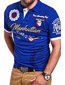hesapli Erkek Gömlekleri-Erkek Gömlek Yaka İnce - Polo Desen, Geometrik / Harf Temel AB / ABD Beden Beyaz / Kısa Kollu