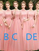 זול שמלות שושבינה-גזרת A צווארון V / עם תכשיטים עד הריצפה טול שמלה לשושבינה  עם אפליקציות על ידי JUDY&JULIA
