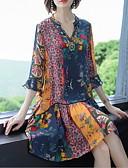 זול שמלות נשים-עד הברך דפוס, פרחוני - שמלה נדן מתוחכם בגדי ריקוד נשים