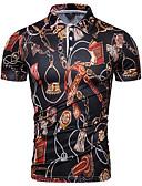 זול חולצות-3D צווארון חולצה בסיסי כותנה, Polo - בגדי ריקוד גברים דפוס קשת / שרוולים קצרים